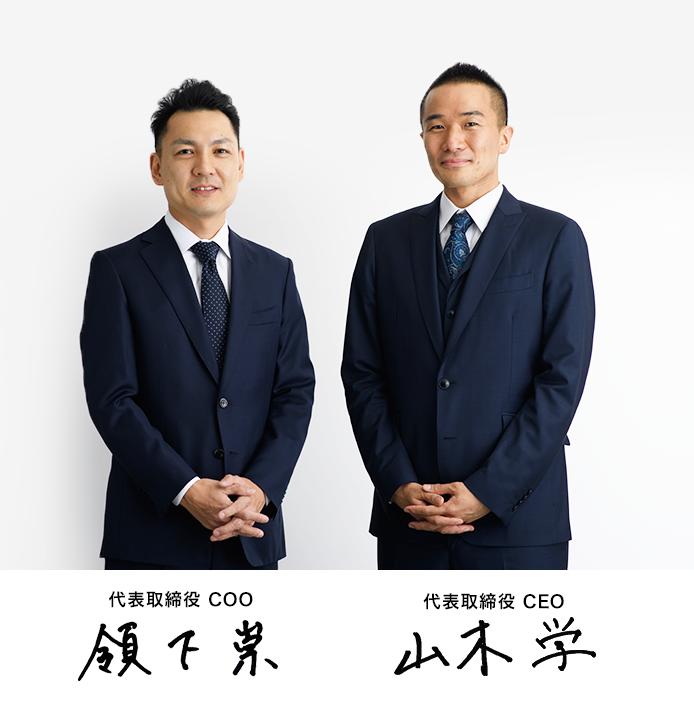 代表取締役紹介 | 株式会社イトクロ